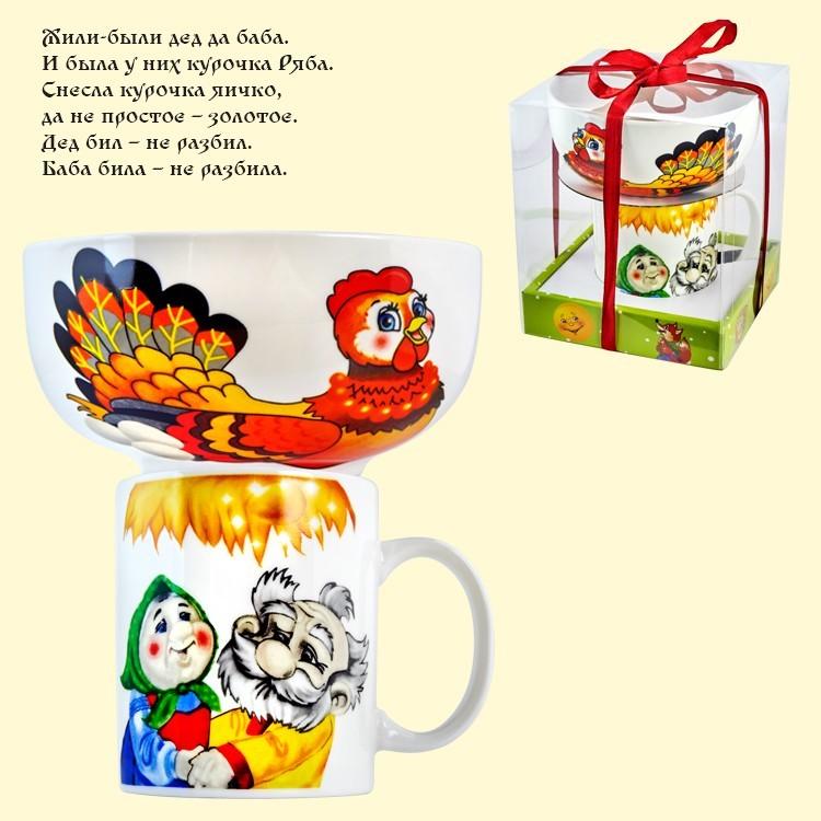 """детский набор, Сказка """"КУРОЧКА РЯБА """", кружка 380 мл, пиала 600 мл, порцелан.Interactive children's set, Tale """"Kolobok"""", a mug of 380 ml, a bowl of 600 ml, a porcelain"""