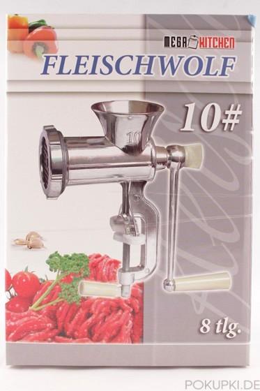 Mincing machine 10 (big) Мясорубка 10# алюминий KFW-1784