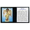 Книжка-молитва (Дева Мария, Ангел Хранитель, Иисус Христос)
