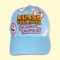 """Кепка """"Russo Touristo - облико морале"""", голубая"""