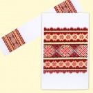 Пасхальный рушник с традиционным узором, 120 х 24 см