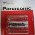 Panasonic Batteries AA 4pcs - Батарейки AA Panasonic 4 шт.