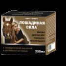 Лошадиная сила Маска Тающая питательная для волос с вытяжкой из перца и гиалуроновой кислотой 250мл