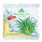 "Соль с пеной для ванн ""Лемограсс"", 500 g Bath Salt with Lemongrass foam.500g/sol' dlya vann s penoy Lemongrass"
