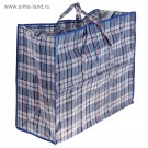 Сумка хозяйственная в клетку 550Х620 мм Laundry Checkered  bag