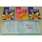 Latvijas asaru-off kalendārs! Латышские отрывные календари! (3 вида)
