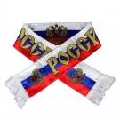 "Fans scarf ""Russian"" - Шарф болельщика ""Россия"""