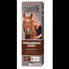 Шампунь Лошадиная сила для роста и укрепления волос с кератином на основе овсяных ПАВ 250 мл/ Horse Force Shampoo for growth strengthen hair keratin-based surfactant oat 250ml