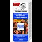 Лошадиное здоровье крем для тела с хондроитином и глюкозамином, 200 мл/  Horse health body cream with chondroitin and glucosamine, 200 ml