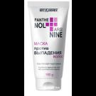 Маска Белкосмекс Panthenol Arginine против выпадения волос 180 мл / Mask Belkosmeks Panthenol Arginine against hair loss 180 ml