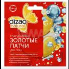 Патчи для глаз Dizao Natural гидрогелевые Золотые патчи 100 % Гиалуроновая кислота/ Dizao Hydrogel Gold Eye Patches