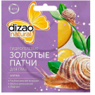 """Дизао Гидрогелевые золотые патчи для глаз """"Улитка"""" 1шт / Dizao Natural Patches For The Eyes Of The Snail"""