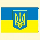 "Flag ""Ukraine"" with the arms, 90x150 cm, with two eyelets (rings) - Флаг ""Украина"" с гербом, 90x150 см,с 2 люверсами (кольцами)"